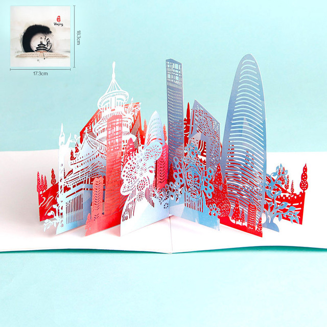 3d laser cut handmade color print china shanghai beijing hongkong 3d laser cut handmade color print china shanghai beijing hongkong greeting card business tourism creative gift reheart Image collections