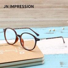 J N Brand Vintage Prescription Eyewear Frame Men Optical Glasses Frame Women Fashion Myopia Eyeglasses Frame Student WK899
