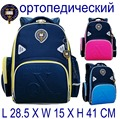 University Of Oxford Relfective Orthopedic Children school bags waterproof backpacks for students girls boys class 1 - 3