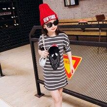 Autumn New Korean Girls Wear Striped Bottoming T-shirt Children Kids Clothing Grey Black Cotton Cartoon Printing