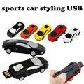 Pen drive sports car styling 4gb/8gb/16gb/32gb bulk metal car usb flash drive flash memory stick pendrive gift free shipping