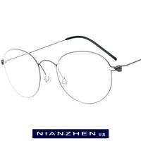 B Titanium Glasses Frame Women Retro Round Ultralight Prescription Eyeglasses Men Myopia Optical Frames Screwless Korean Eyewear