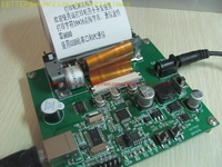 free shipping STM32 thermal printer development board send source code diagram serial download fonts
