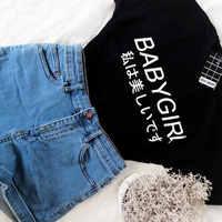 Babygirl harajuku T-shirt Tumblr Inspired Softgrunge Daddy Pale Grunge Harajuku tees moletom do tumblr t shirt casual tops