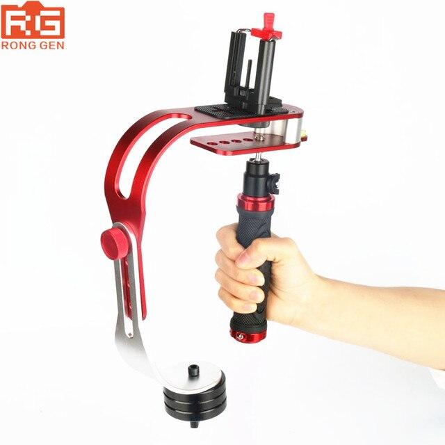 חדש PRO כף יד וידאו מייצב מצלמת יציב עבור DSLR DV SLR דיגיטלי מצלמה סיטונאי + קבוע מסגרת