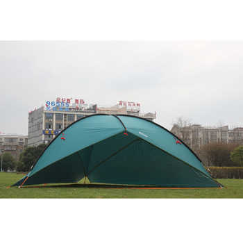 Ultralarge Anti-UV 480*480*480*200cm 4-6 Person Use Beach Tent Camping Sun Shelter With 2 Walls - DISCOUNT ITEM  25% OFF All Category