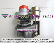 TB2509 466974 466974-5010S 466974-0001 98478057 Turbo Turbocharger For IVECO Daily I 35.10 40.10 45.10 49.10   8140.27.2700 2.5L