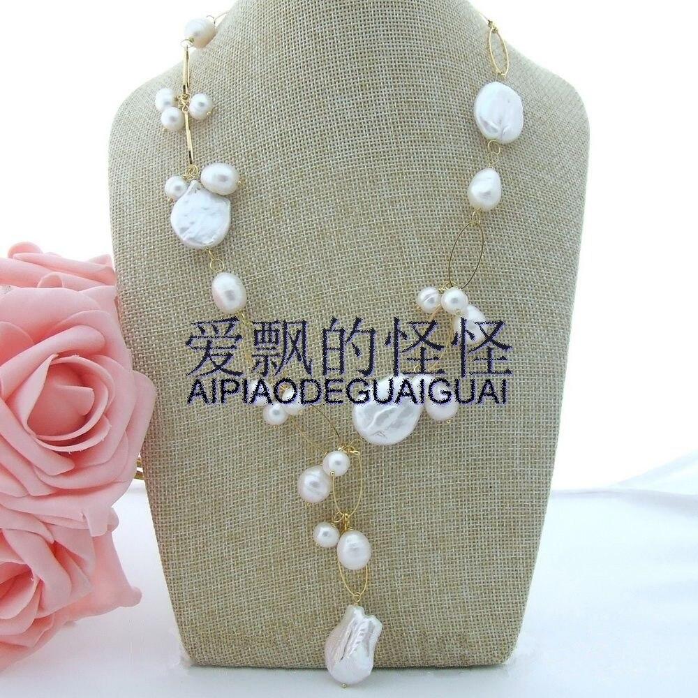 19 White Coin Pearl Necklace19 White Coin Pearl Necklace