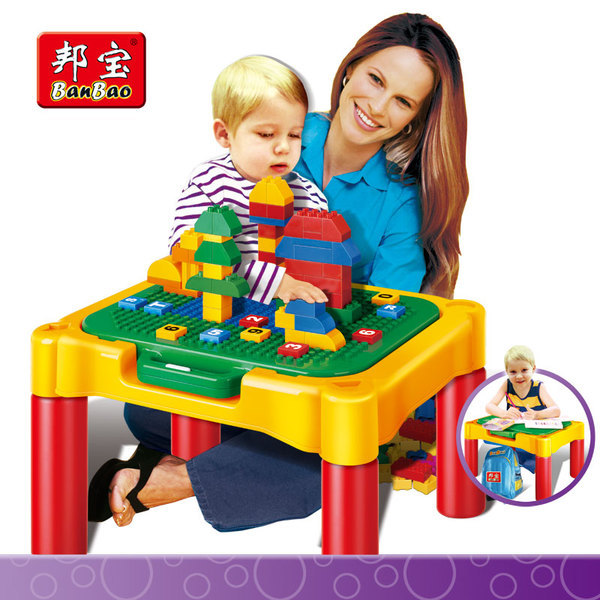 Large particle buoubuou desktop game toy bricks puzzle toy student multifunctional table stool [small particles] buoubuou creative puzzle toy toy bricks 30 16219 new military military series