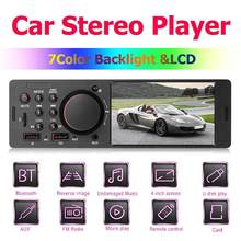 4.1'' Bluetooth Car MP5 Player 1 Din Auto FM Radio Touch Screen TF USB Handsfree Car Stereo Video Audio Multimedia Player 7805(China)