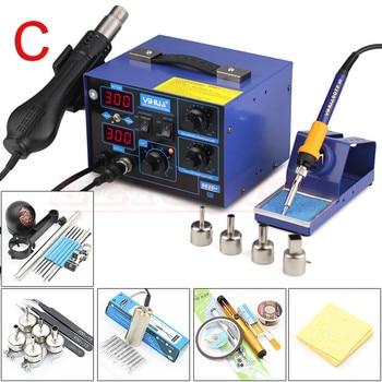 YIHUA 862D+ 220V 750W  Constant Temperature Antistatic Soldering Station Solder Iron Heat Air Gun