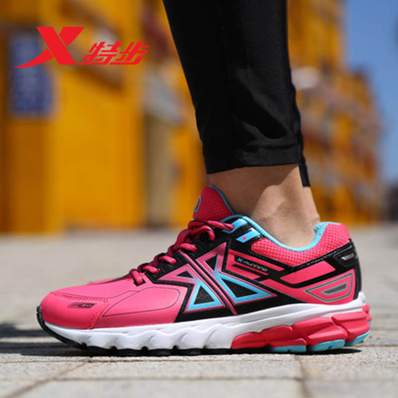 XTEP Brand Profession Running Shoes 2016 Women Sports Shoes Damping Cushioning Athletic Trainning Trail Sneakers Ladies Mujer xtep men running shoes 2016 sports shoes men s athletic sneakers air mesh cheap run shock resistance trainers shoes cushioning