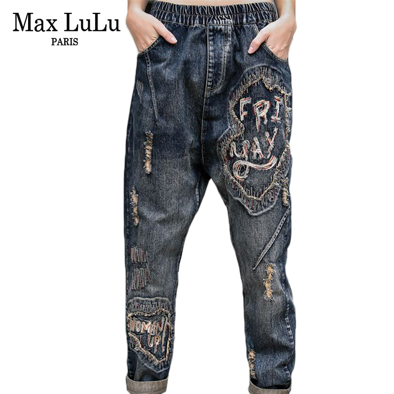 Denim Streetwear Femmes De Max Harem Qualité Pantalon Haute Lulu Lq4jc3R5A