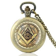 Ретро бронзовые масонские кварцевые карманные часы винтажные