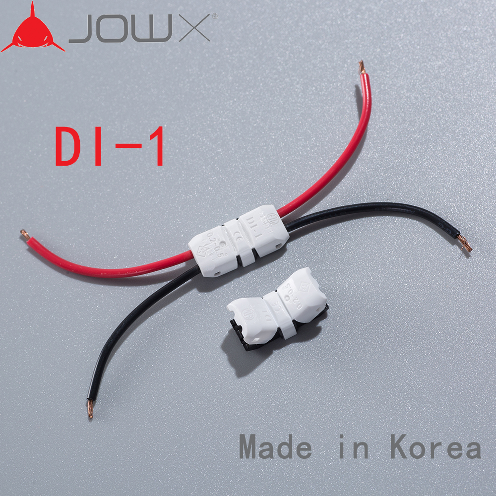 JOWX DI 1 10PCS For LED Light 2 Pin Butt Joint 23~20AWG 0.3~0.5SQMM ...