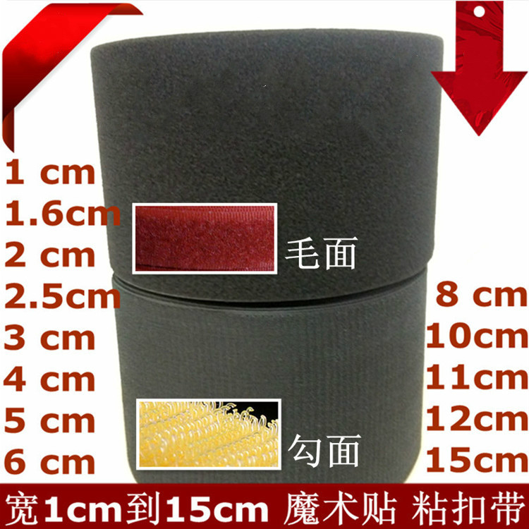 NEW High Quantity Nylon Tapes 5M Hook +Loop Adhesive Fastener 2CM 2.5CM 5CM 10CM Width Straps For DIY Sewing Accessories