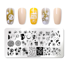 NICOLE DIARY  Nail Art Stamping Plates Marble Flower Floral Geometric Image Stamp Stencil Template  Print Tools