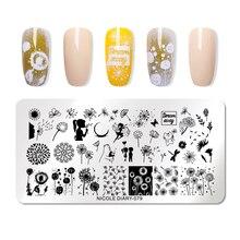 Nicole diário prego arte carimbar placas de mármore flor floral geométrica imagem selo estêncil modelo ferramentas de impressão