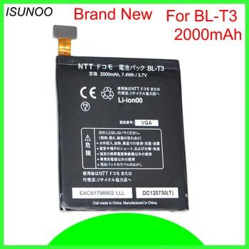 ISUNOO 10pcs/lot 2000mAh BL-T3 Battery For LG P895 F100 F100L F100S VS950 Optimus Vu BL T3 Battery Replacement
