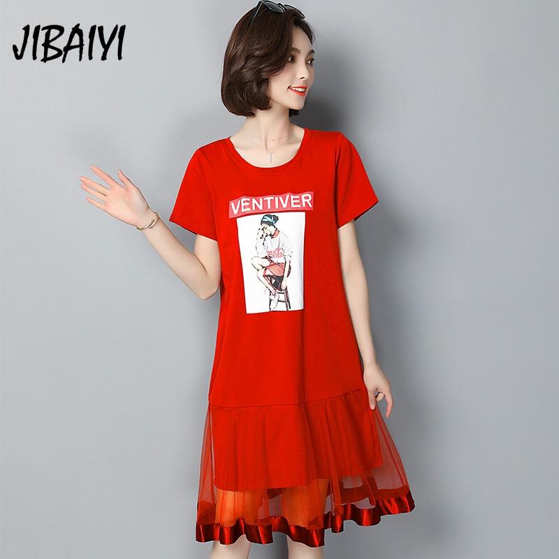 JIBAIYI Transparent Mesh Elegant Short Sleeve Summer Dress Loose O Neck Print Women Dresses Casual Plus Size Ladies Vestidos