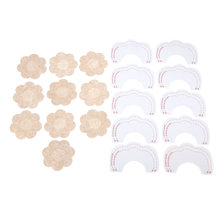 20Pcs/lot Disposable Adhesive Bras Bra Stickers Transparent Nipple Cover Lift Up Instant Breast Lift Beauty Breast Stickers(China)