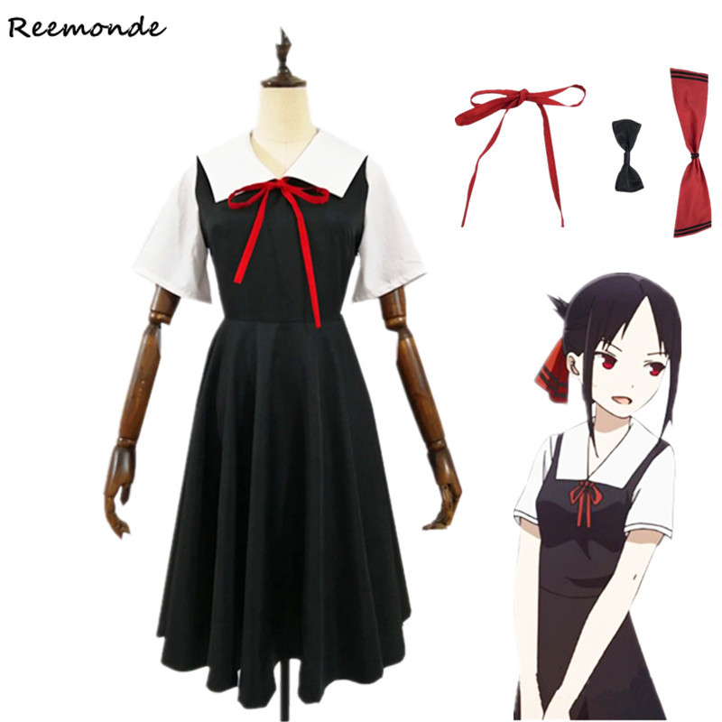 Anime Kaguya-sama: Love is War Chika Shinomiya Kaguya Cosplay Costumes Black Lolita Dresses Synthetic Wigs Hair For Women Girls