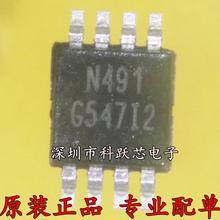 10pcs/lot G547I2P81U G547I2 интегральная микросхема 10pcs lot adg428bpz adg428bpz adg428 plcc20