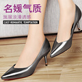 Memorial 1146 pointed toe shoes shallow mouth women's low foot turesday wrapping with high-heeled shoes female shoes