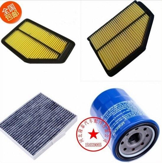 for 2007 honda city 1 8l crv 2 0 air filter cabin filter. Black Bedroom Furniture Sets. Home Design Ideas