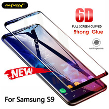 For Samsung S9 PLUS 3D curved surface heat bending full screen coverage of toughened mobile phone glass film