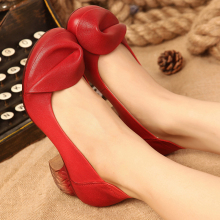 Women's Retro Shoes