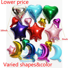 20pcs(10pcs 10+10pcs 5) Star/heart/moon mixed Foil Balloon mylar Baloon For Wedding/birthday Party globos inflatable Air Balls