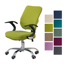 Corn kernel split chair cover Office Computer Chair Covers Spandex Seat Cover Anti-dust Universal Solid Armchair