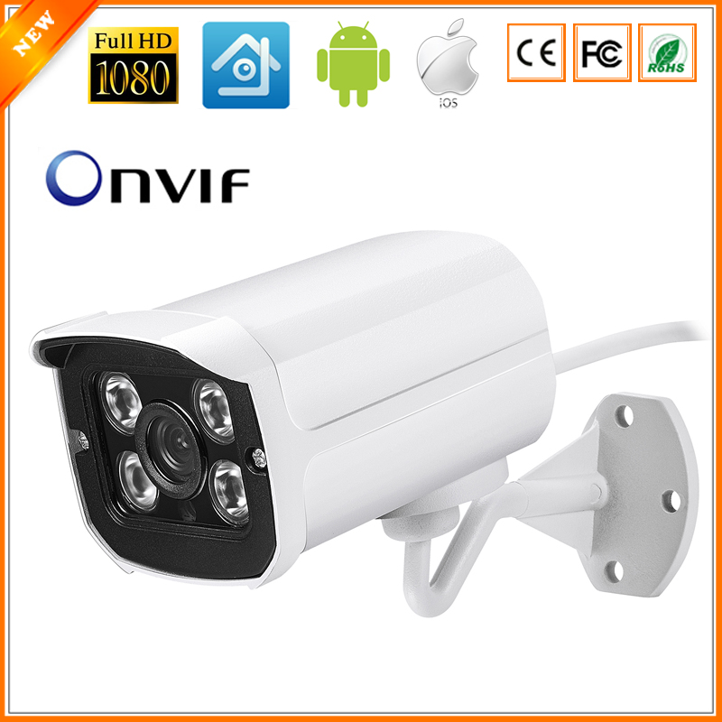 Aluminum Metal Waterproof Outdoor Bullet IP Camera 720P 960P 1080P Security Camera CCTV 4PCS ARRAY LED Board ONVIF Camera IP