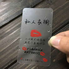 90x51mm 200pcs Best quality Frosted Matt PVC transparent business card blank clear plastic visiting cards CMYK Printing