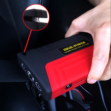 JUMAYO SHOP COLLECTIONS – CAR BATTERY POWER BANK