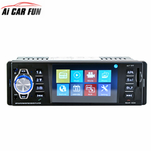 4016C 4.1 Inches Car MP5 Player Car MP5 Radio Support 2G/4G/8G/16G Memory Card Extention USB SD Car Stereo Audio MP5 Player