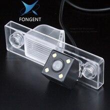 Автомобильный монитор заднего вида для CHEVROLET EPICA/LOVA/AVEO/CAPTIVA/CRUZE/LACETTI HRV/SPARK беспроводной