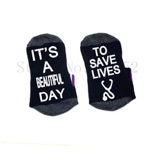 Save Lives Socks Cotton Comfortable Unisex Socks for Nurses