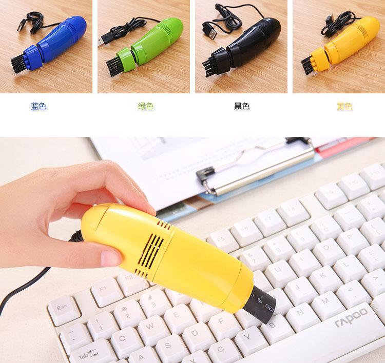 New Cute aquapel Mini USB Vacuum Keyboard Cleaner Dust Collector Cleaning Vacuum Brush for PC Laptop Desktop Notebook