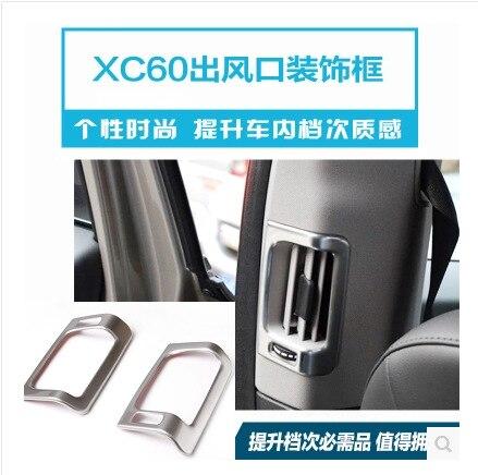 Бақылау сатылымы VOLVO XC60 артқы - Автокөліктің ішкі керек-жарақтары - фото 1