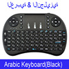 Arabic Black Color