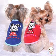 New Winter Autumn pet dog Clothes cartoon dog Cotton Vest Green and Orange Puppy XS XL Summer Clothes Chihuahua
