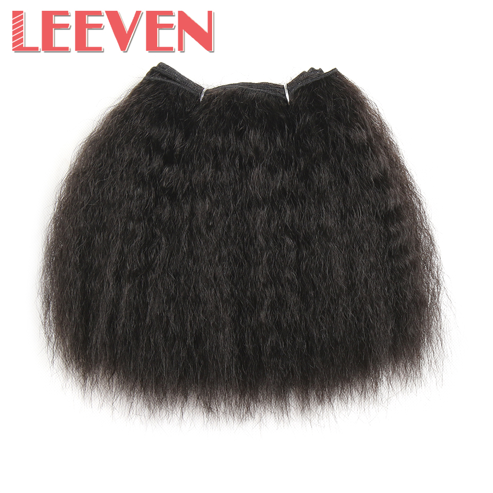 Leeven Kanekalon Kinky Straight  Short Weave Bundles Sewing Black  Synthetic Hair Heat Resistant Fiber Wefts 8''  14'' 1PCS