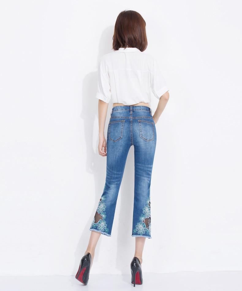 KSTUN Women's Jeans Summer Flare Pants High Waist Bell Bottoms Embroidery Female Trousers Casual Calf-Length Blue Lace Net Jeans 15