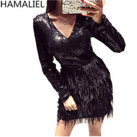 HAMALIEL Customized Noble Women Party Dress 2018 Spring Luxury Black Sequined Patchwork Feathers Short Sleeve Casual Pencil Dres