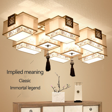 Chinese-style ceiling lamp LED pendant Living room Simple Modern Atmospheric household bedroom with Chinese wind