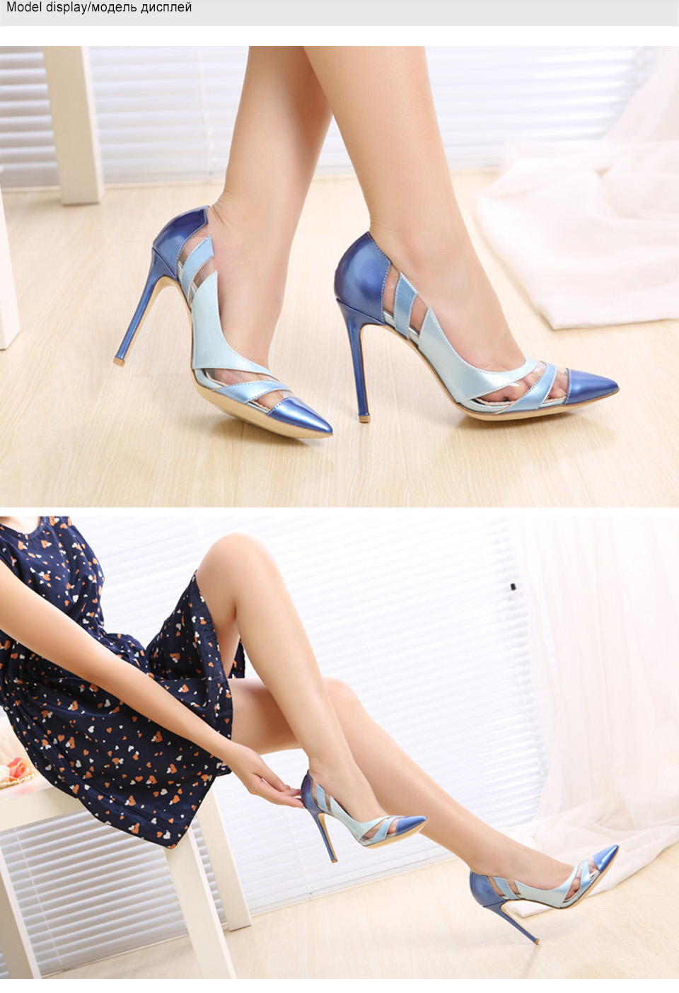 women shoes 5
