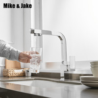 Filter kitchen Tap Faucets 3 function Kitchen Mixer double function square Faucet Chrome Finished Water Filter 3 Way sink tap
