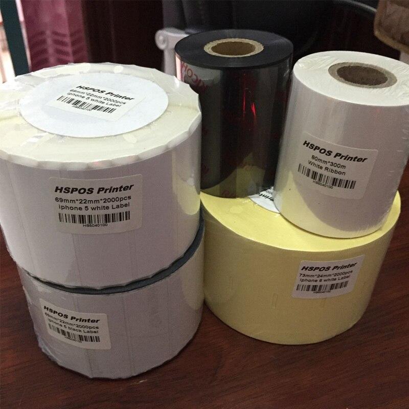 Imei y superior en blanco transparente teléfono 6 6 s 6 6sp caja de embalaje etiqueta plantilla superior etiqueta necesita 600 dpi impresora de transferencia térmica